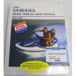 Yamaha 500-760 / 1100 1993-1996 Manual
